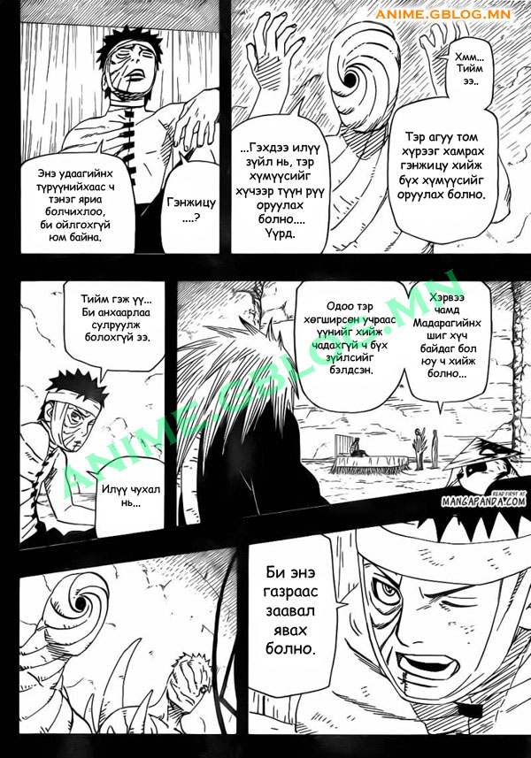 Japan Manga Translation - Naruto - 603 - Rehabilitation - 5
